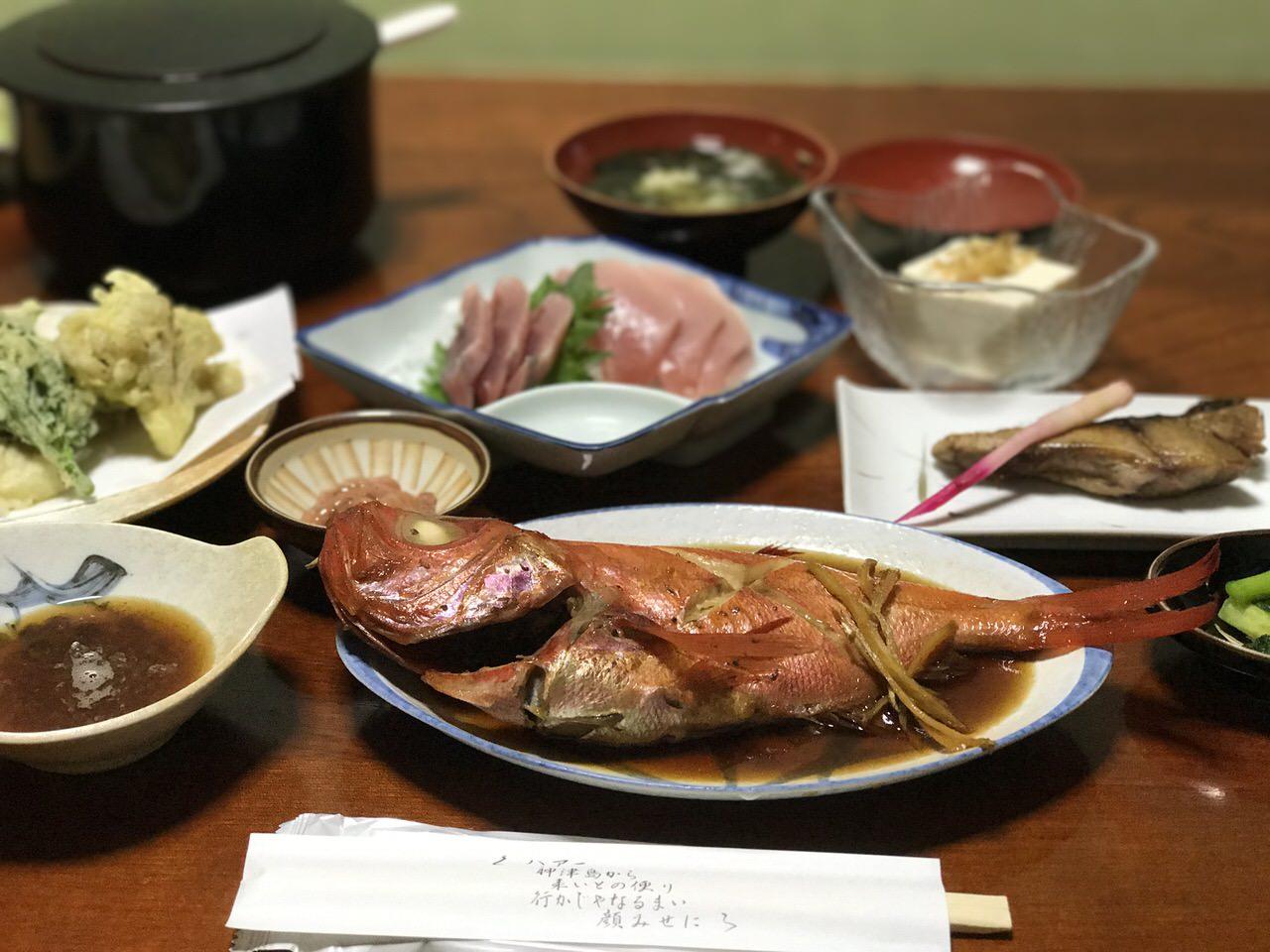 Kozushima tamashima 4818