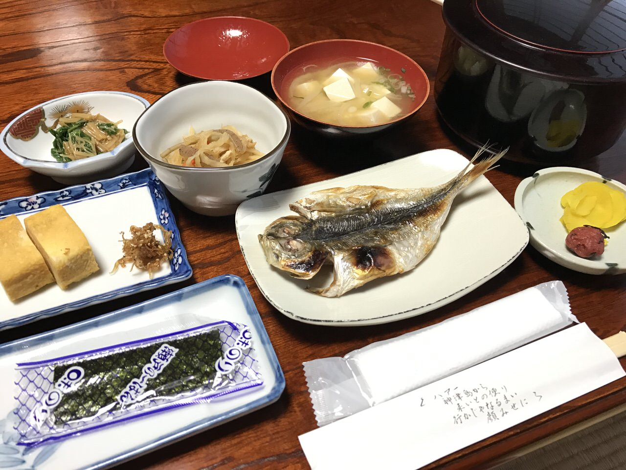 Kozushima tamashima 4831