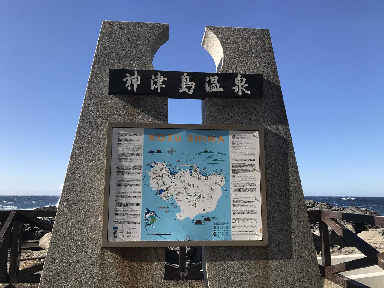 Kozushima tamashima 4833