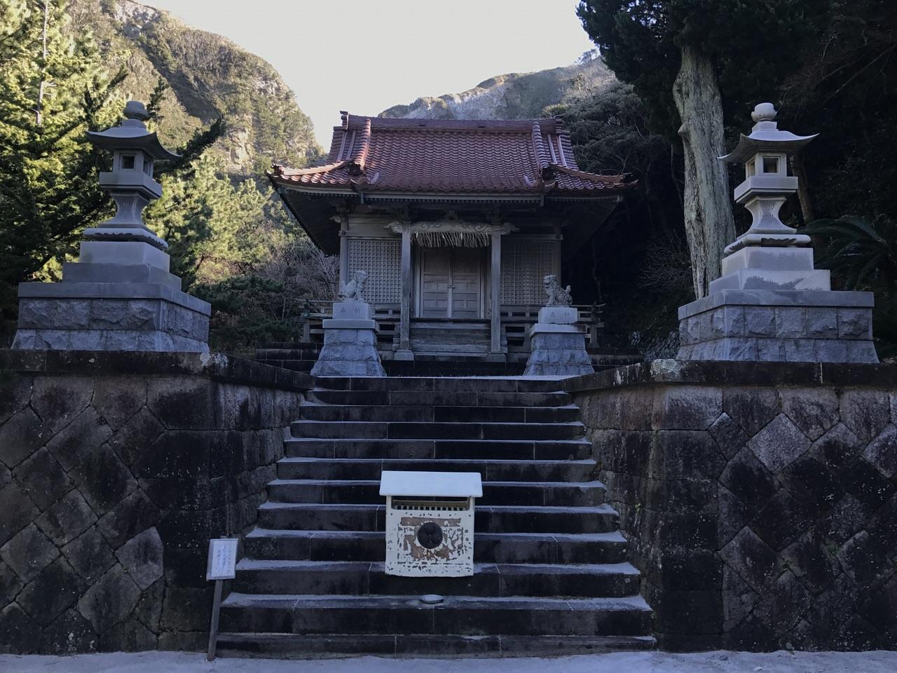 Kozushima tamashima 4861