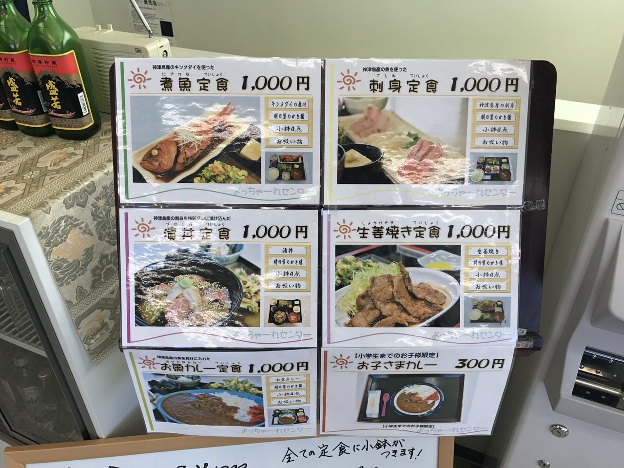 Kozushima tamashima 4904