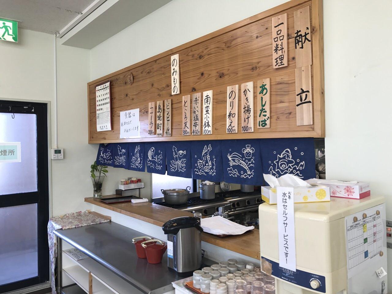Kozushima tamashima 4907