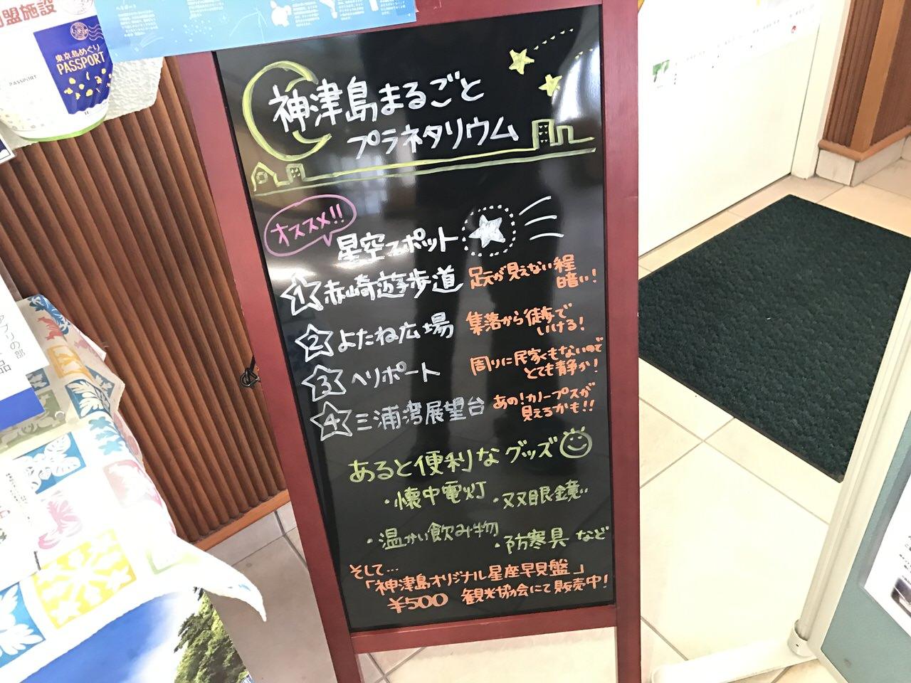 Kozushima tamashima 4915