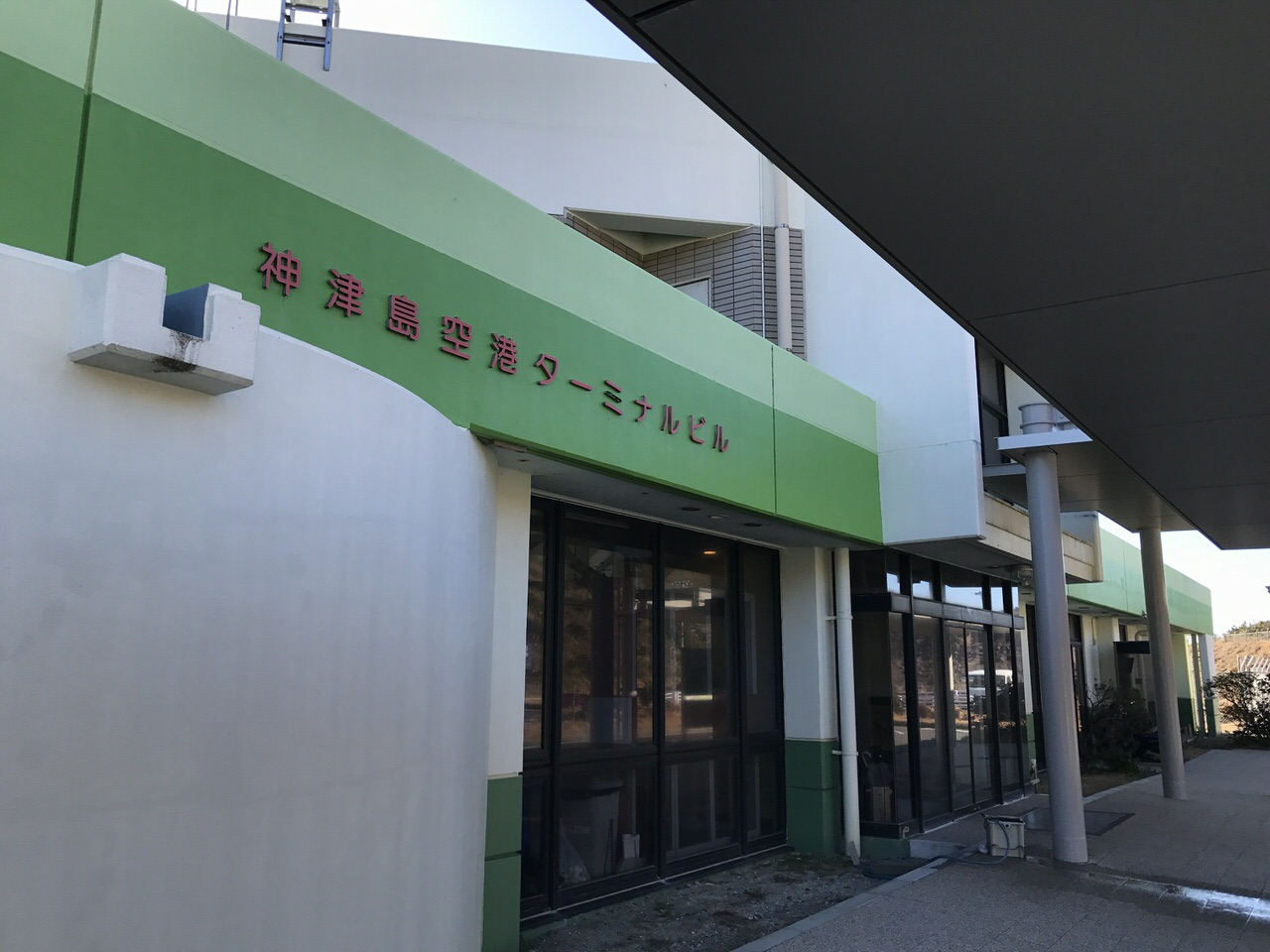 Kozushima tamashima 4953