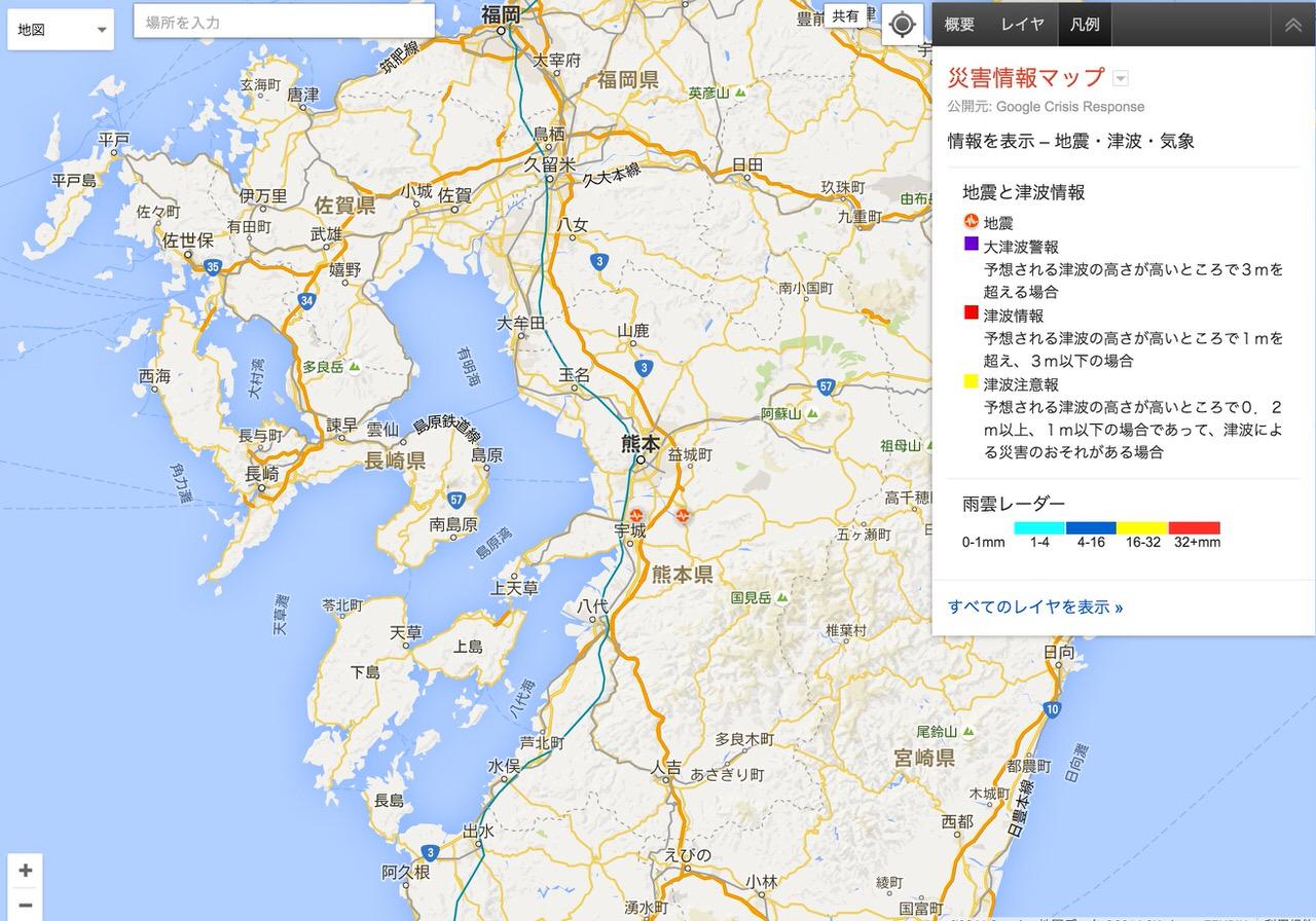 Kumamoto sinsai 1102