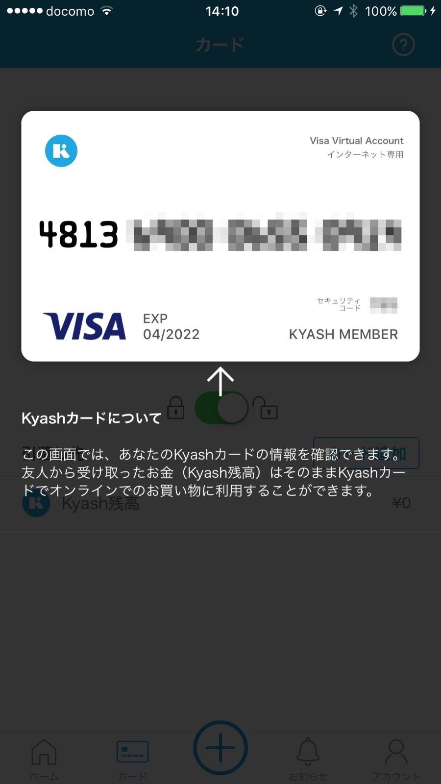 Kyash 9338