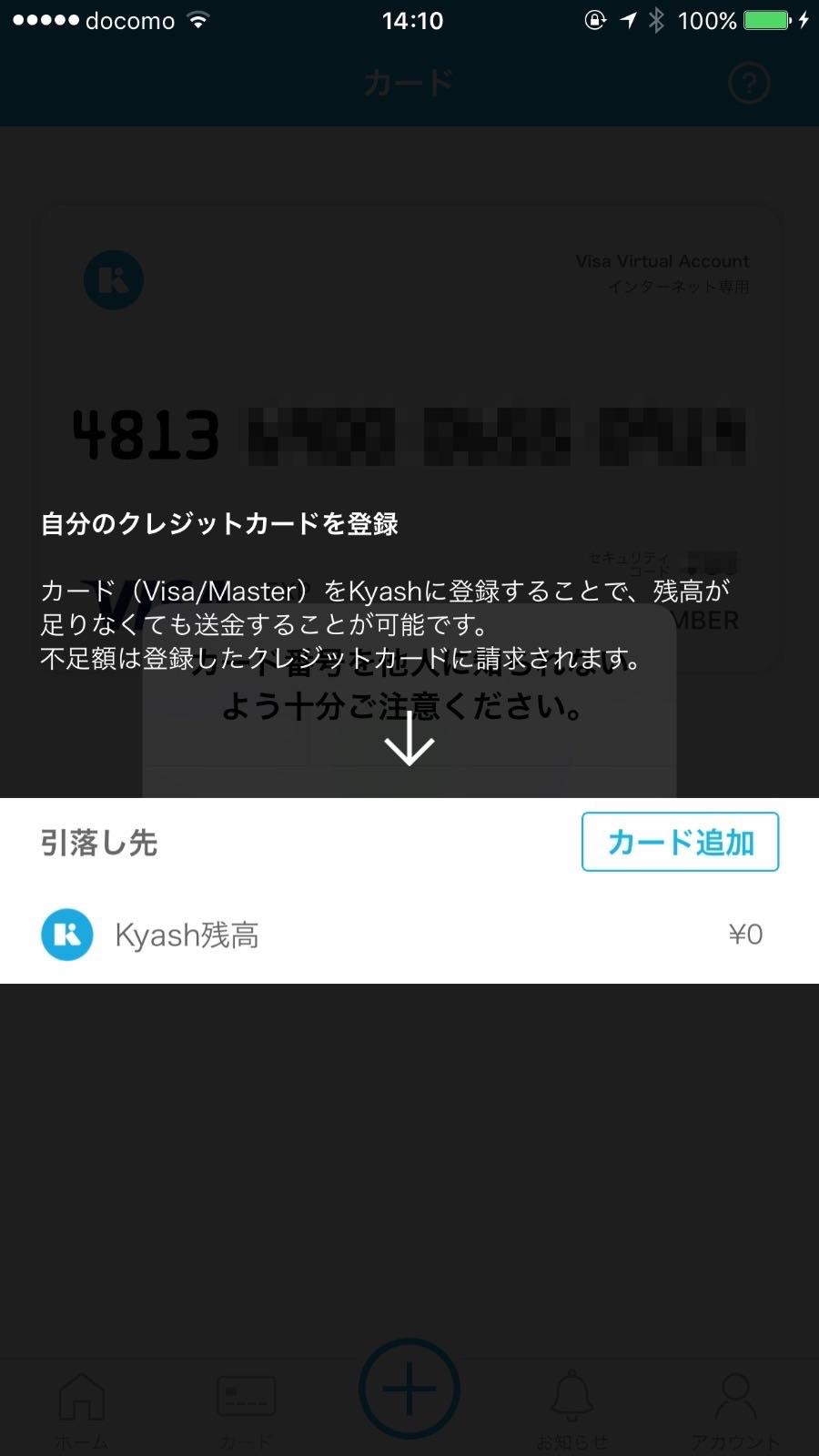 Kyash 9340