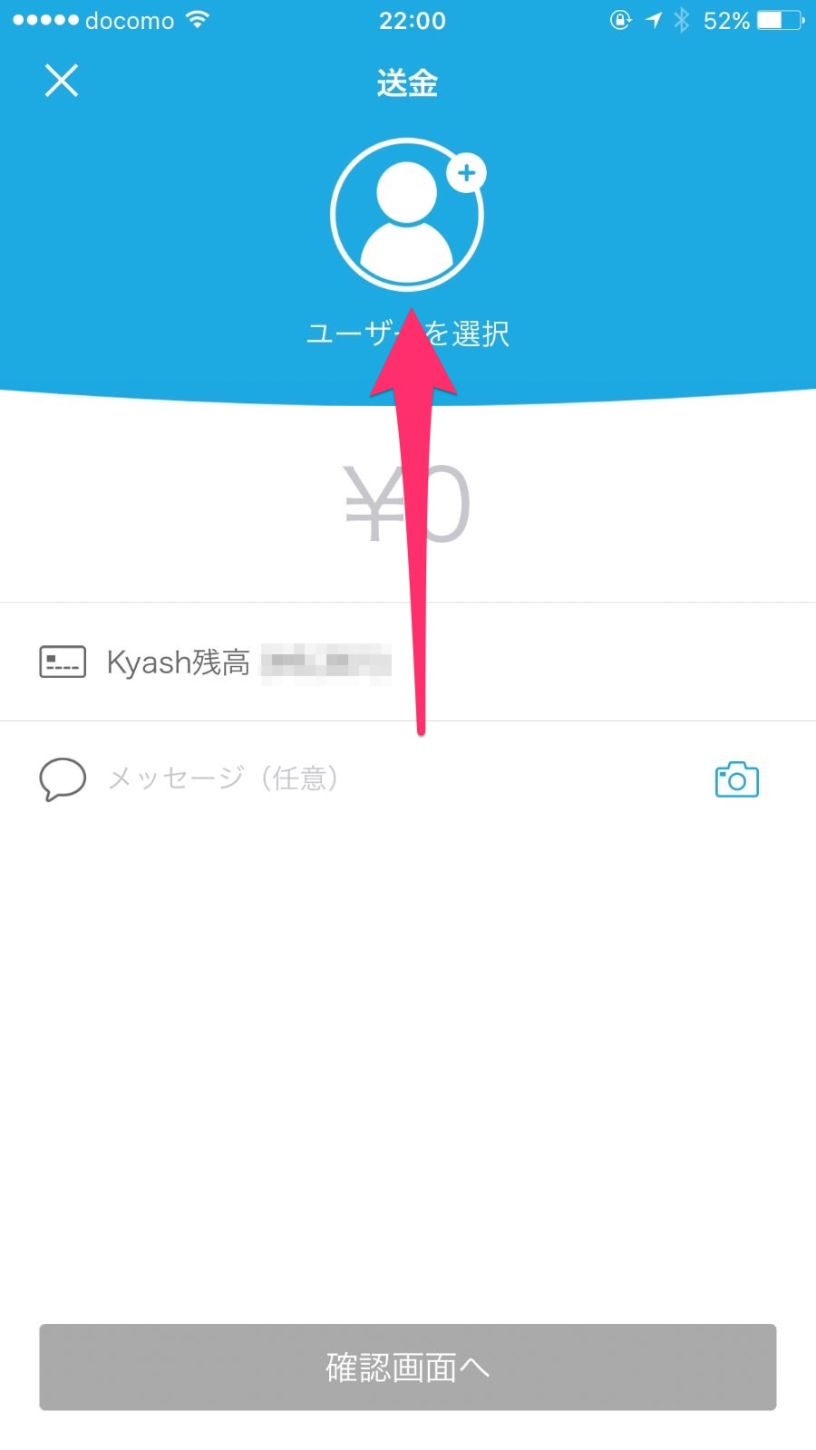 Kyash 9379