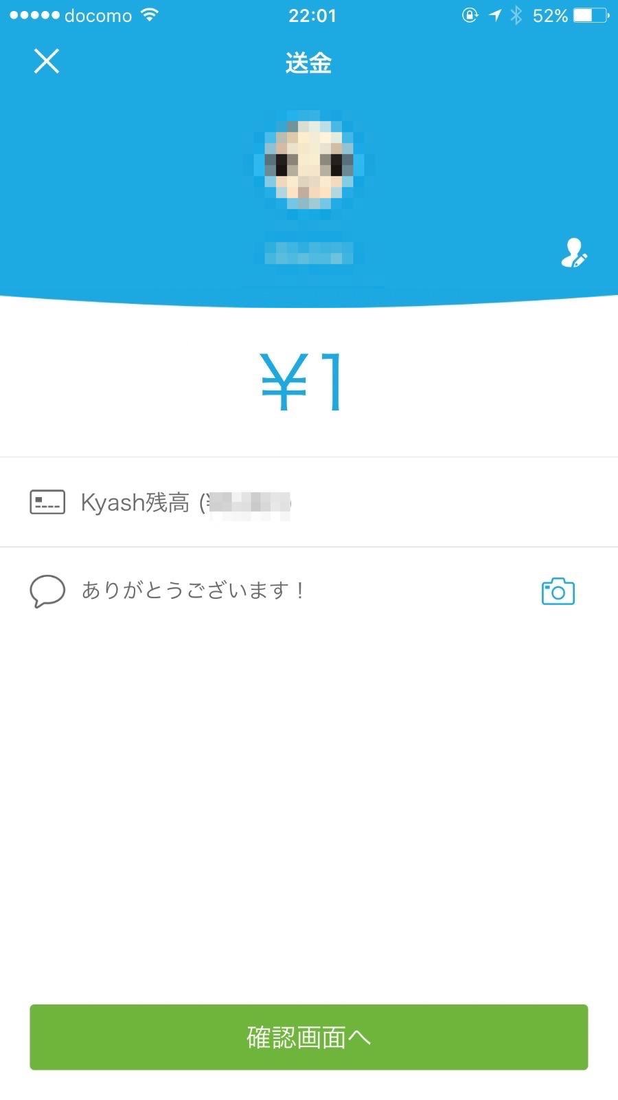 Kyash 9381