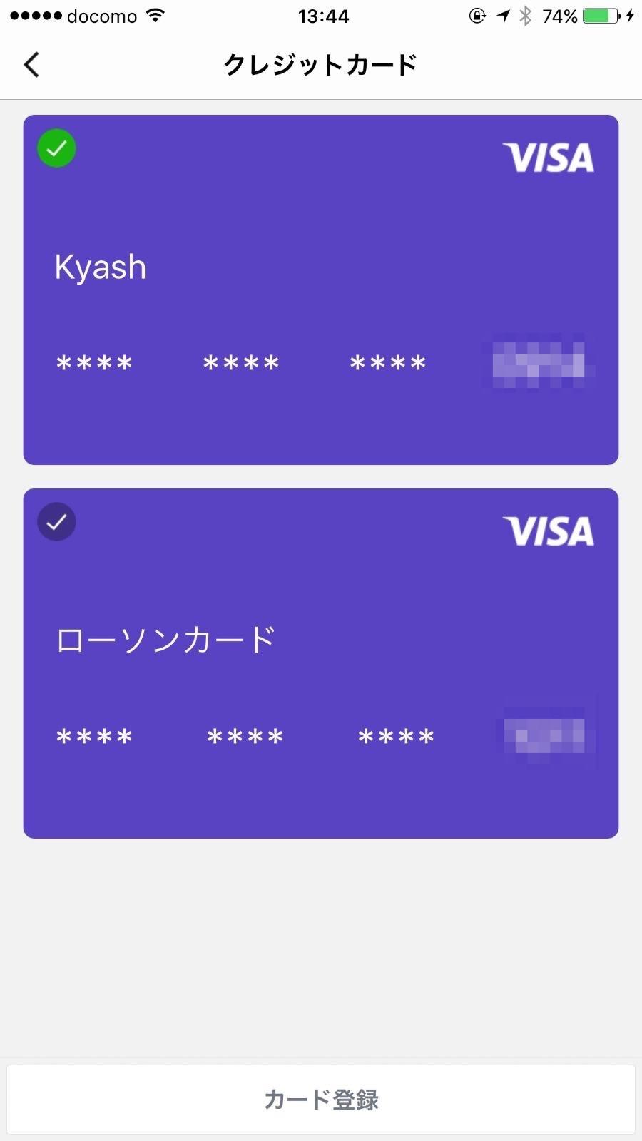 Kyash line stamp 9362