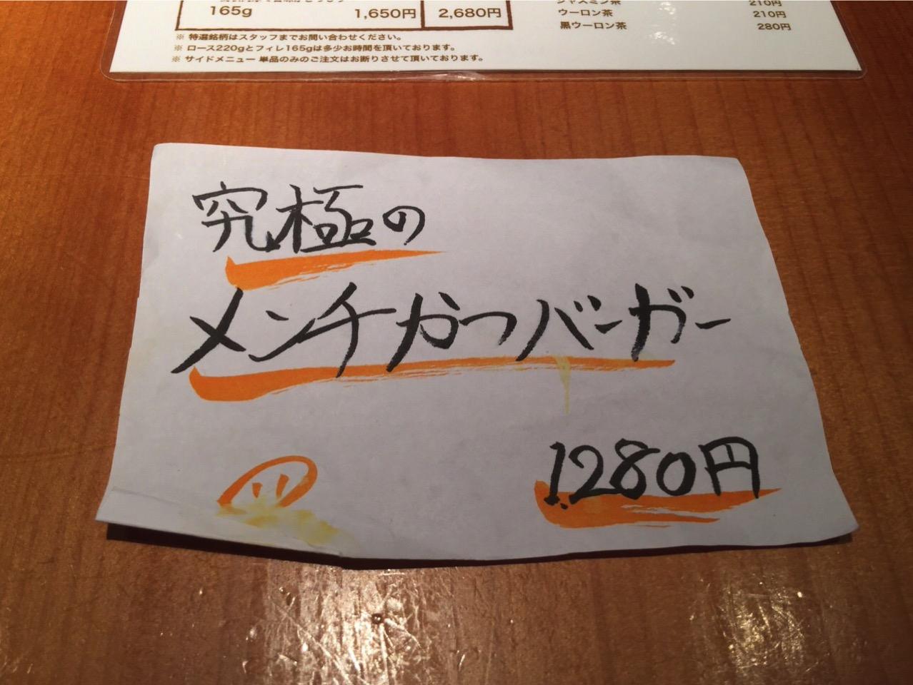 Kyukyoku butagumi 7040