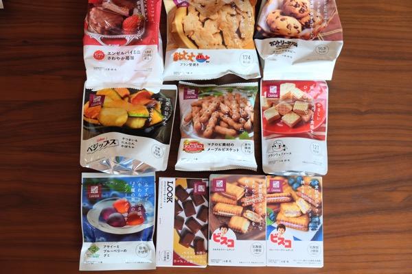 Lawson healthy snack 810