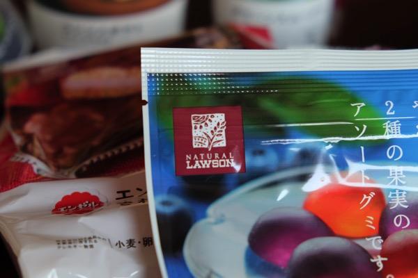 Lawson healthy snack 815