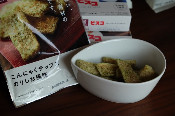 Lawson healthy snack 817
