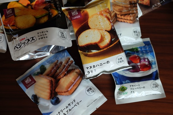 Lawson healthy snack 821