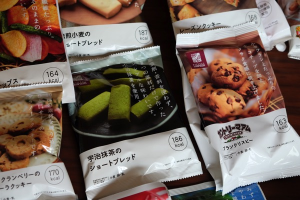 Lawson healthy snack 822