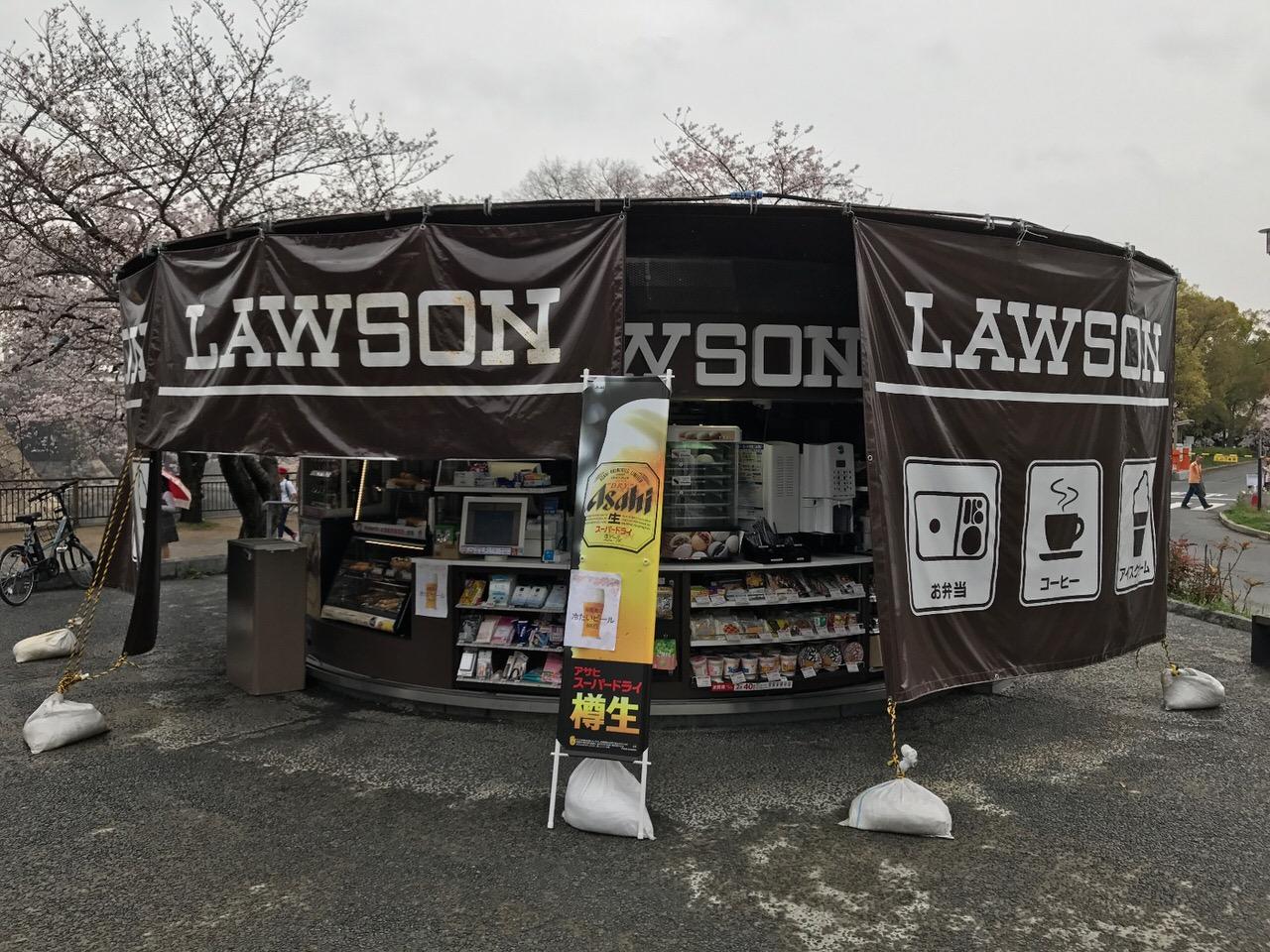 Lawson osaka castle 9318