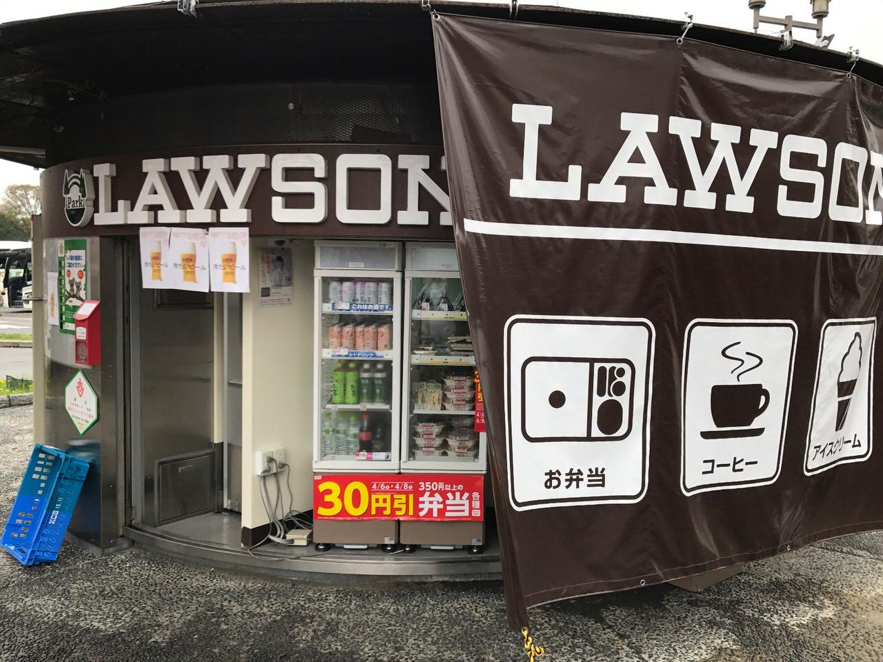 Lawson osaka castle 9319