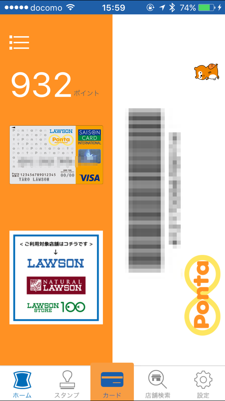 Lawson ponta card digital 1190