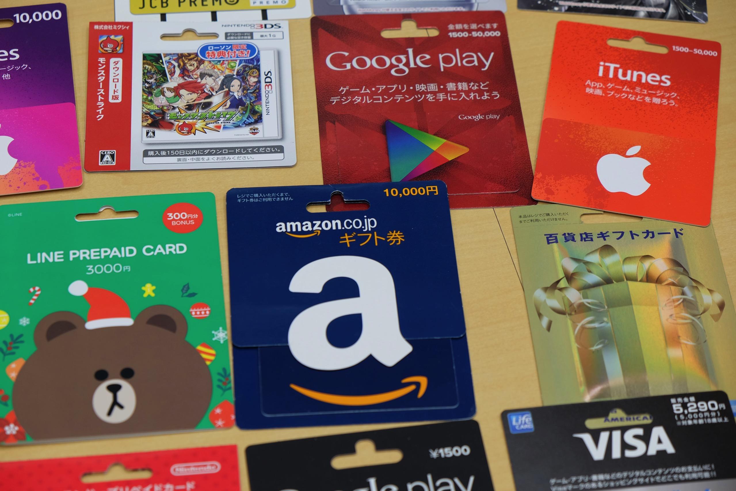 Lawson prepaid card 8265