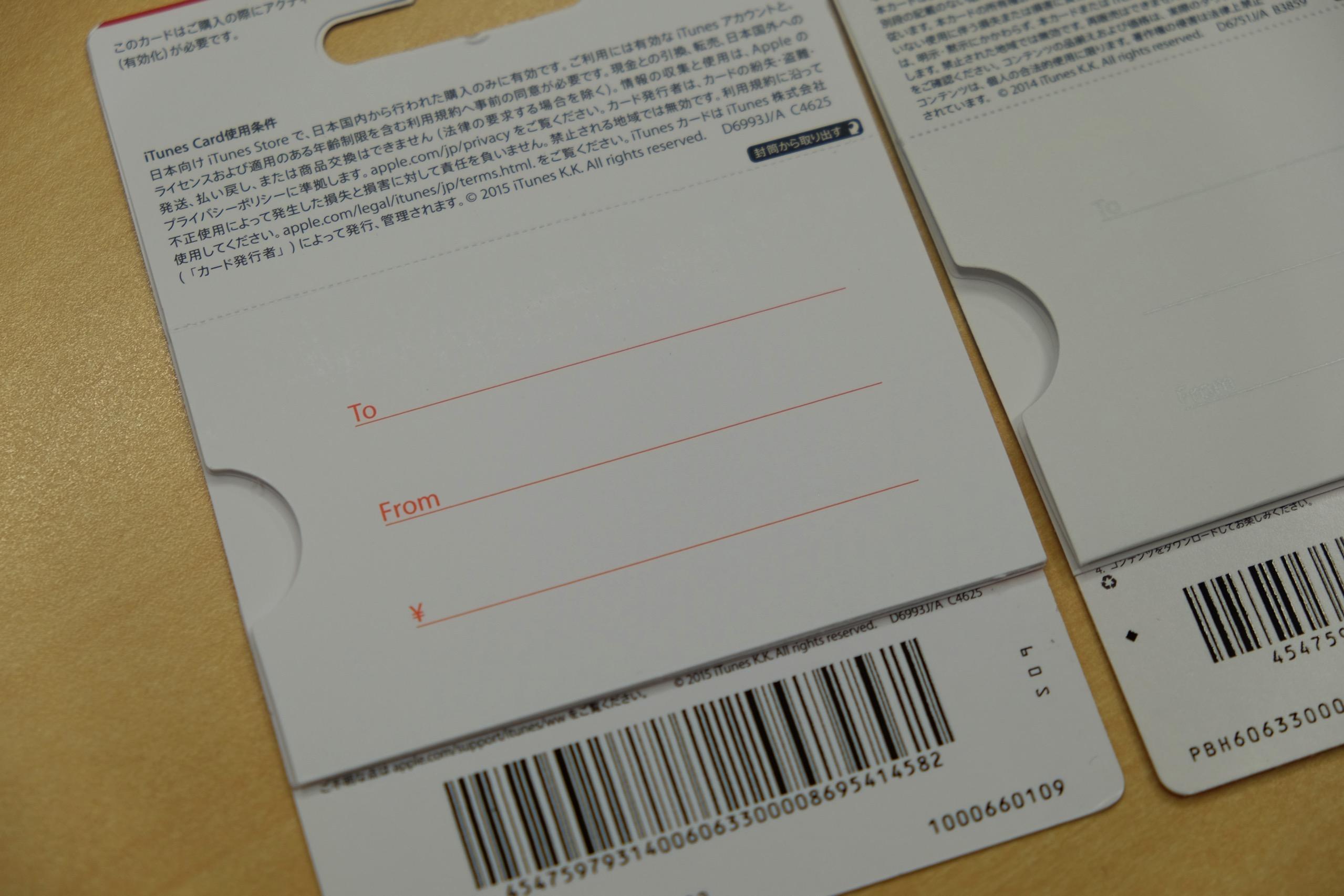 Lawson prepaid card 8269