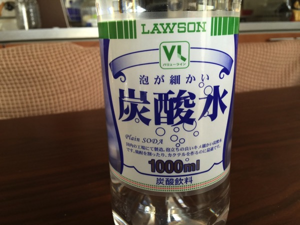 Lawson soda 1376