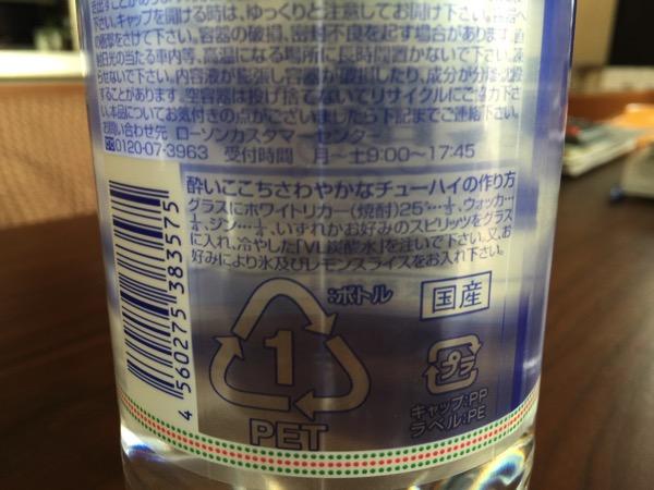 Lawson soda 1378