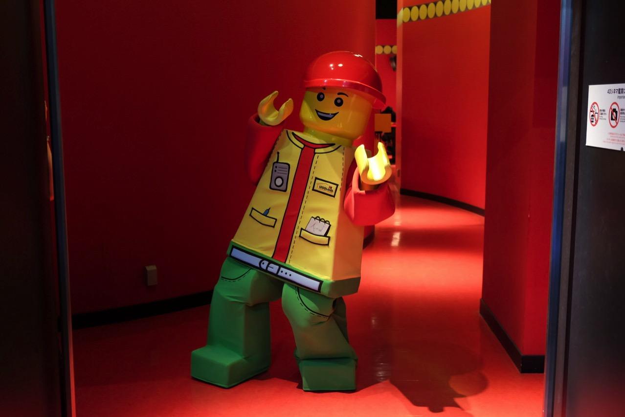 Lego land 4d 1036