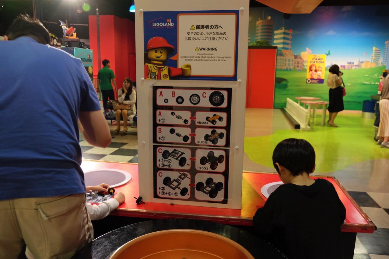 Lego land 4d 1047