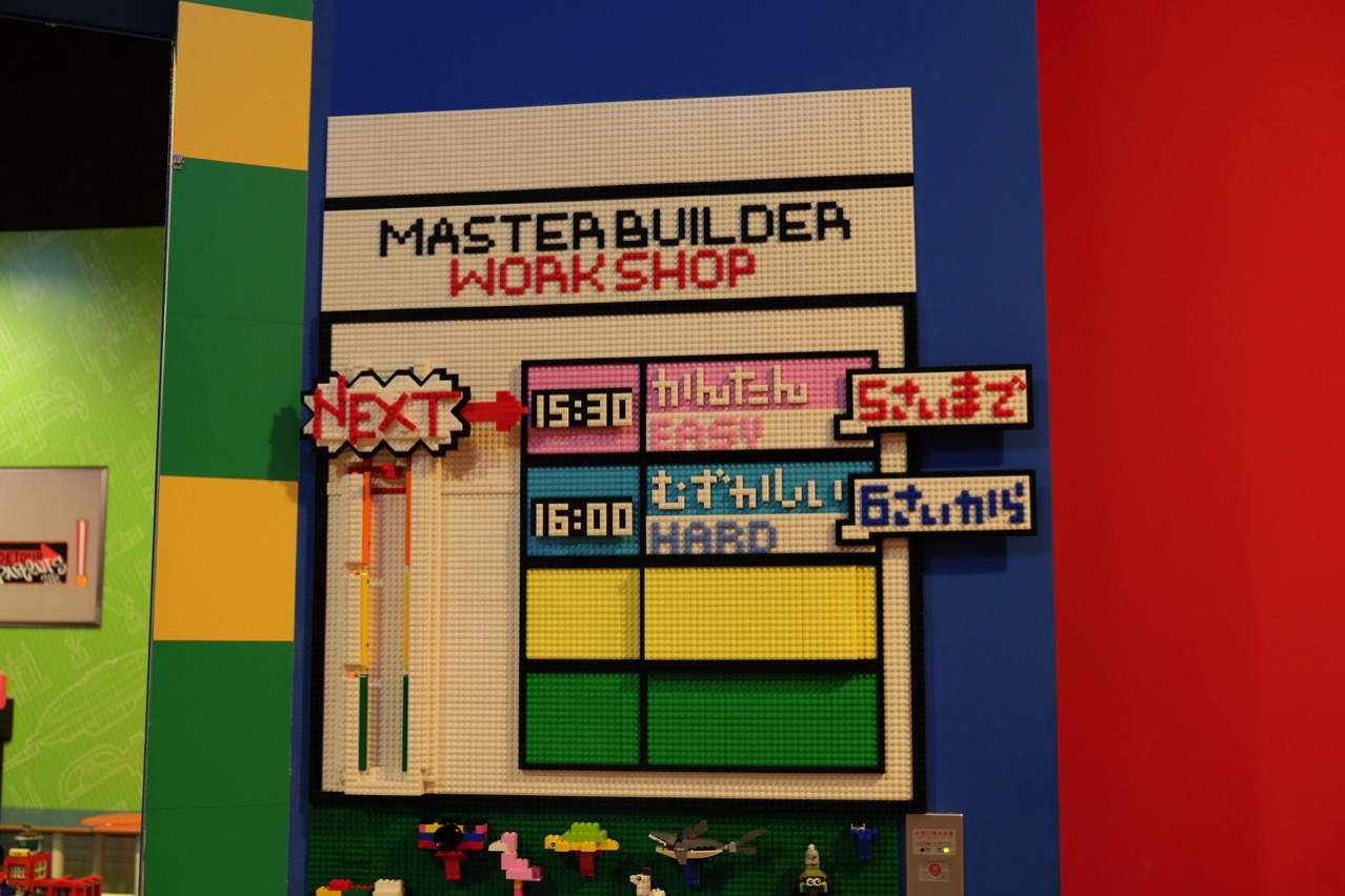 Lego land 4d 1072