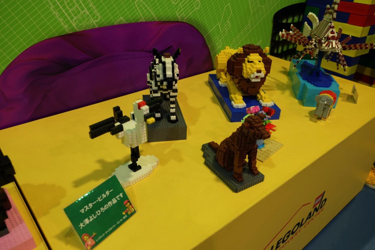 Lego land 4d 1076