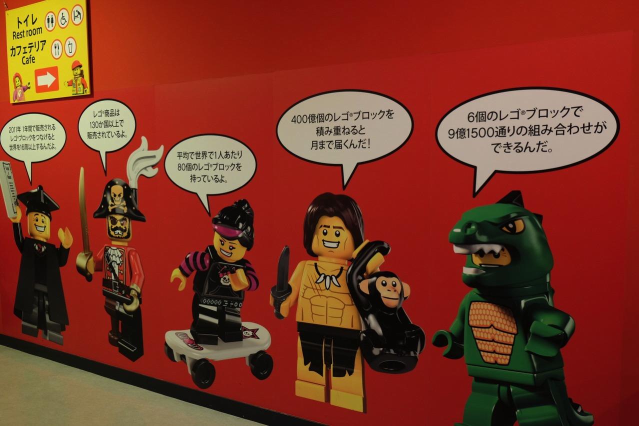 Lego land 4d 1111