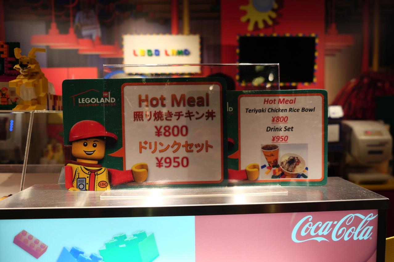 Lego land 4d 1114