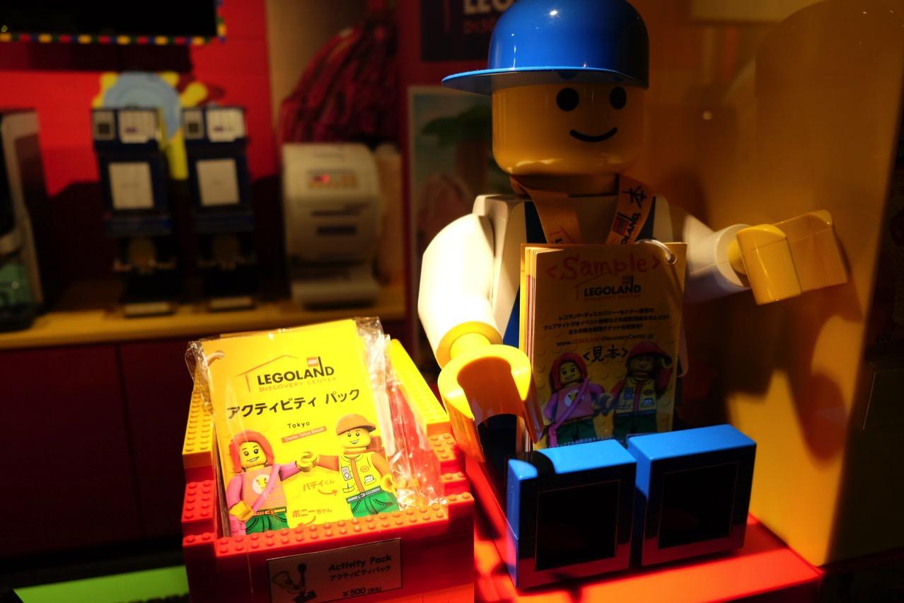 Lego land 4d 1120