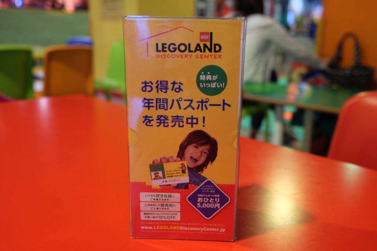 Lego land 4d 1124