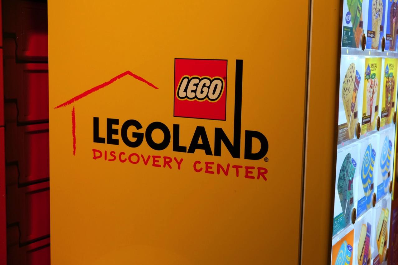 Lego land 4d 1126