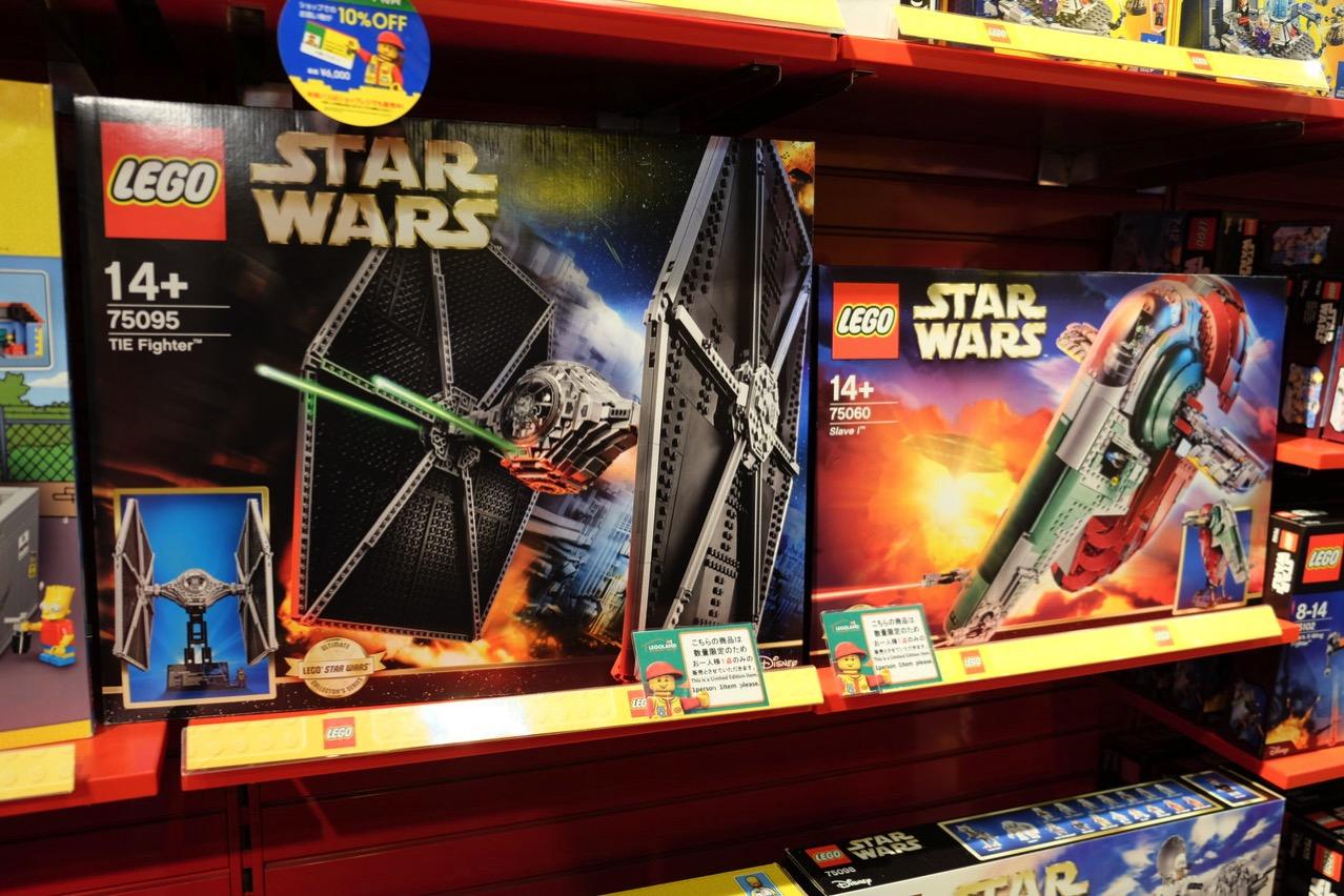 Lego land 4d 1149