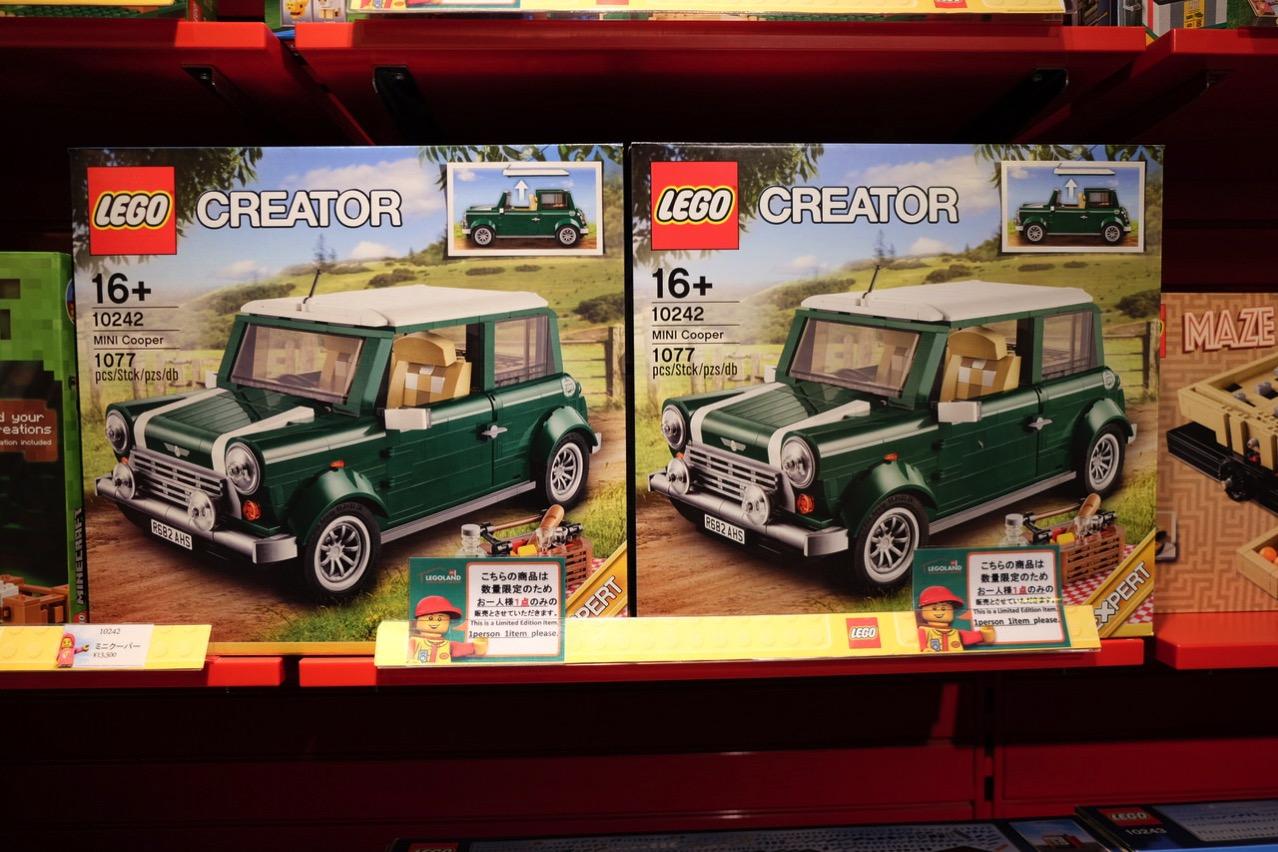 Lego land 4d 1155