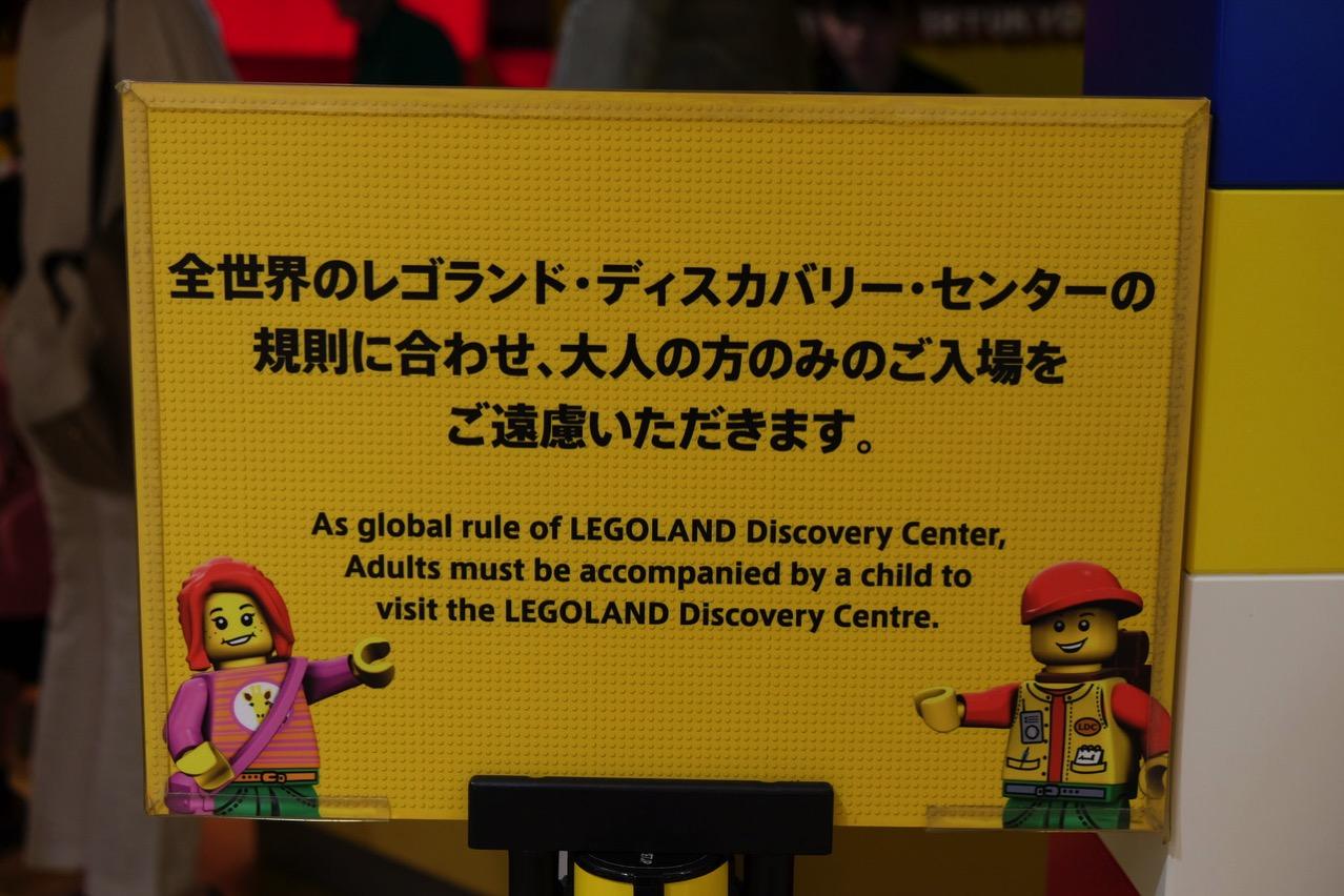 Lego land 4d 1165