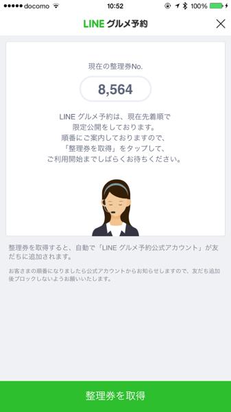 Line 2931