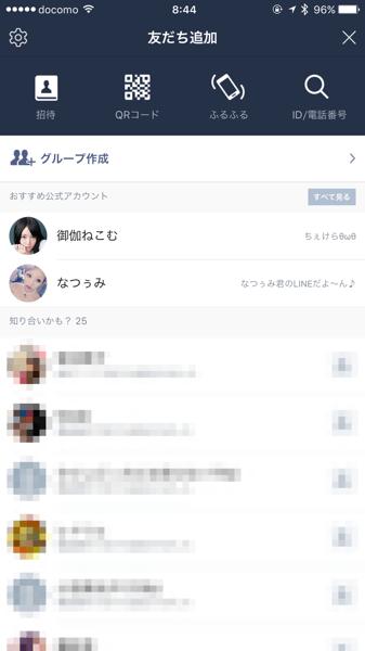 Line 419