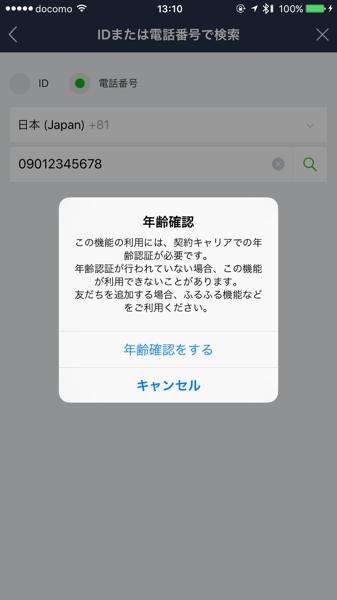 Line 423
