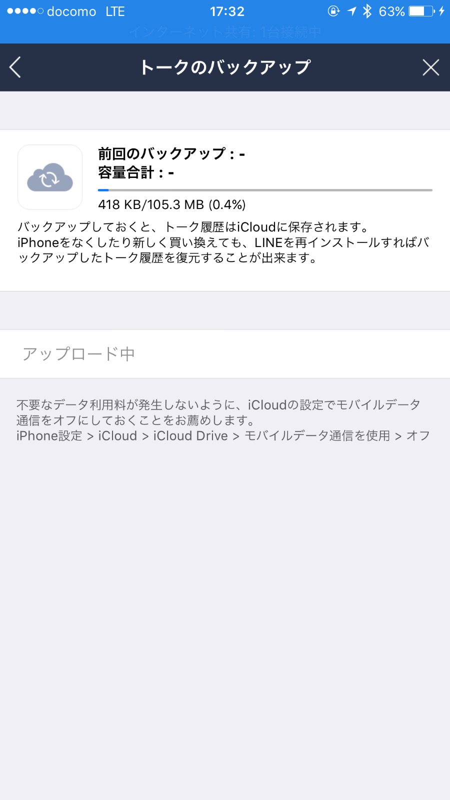 Line backup 5517