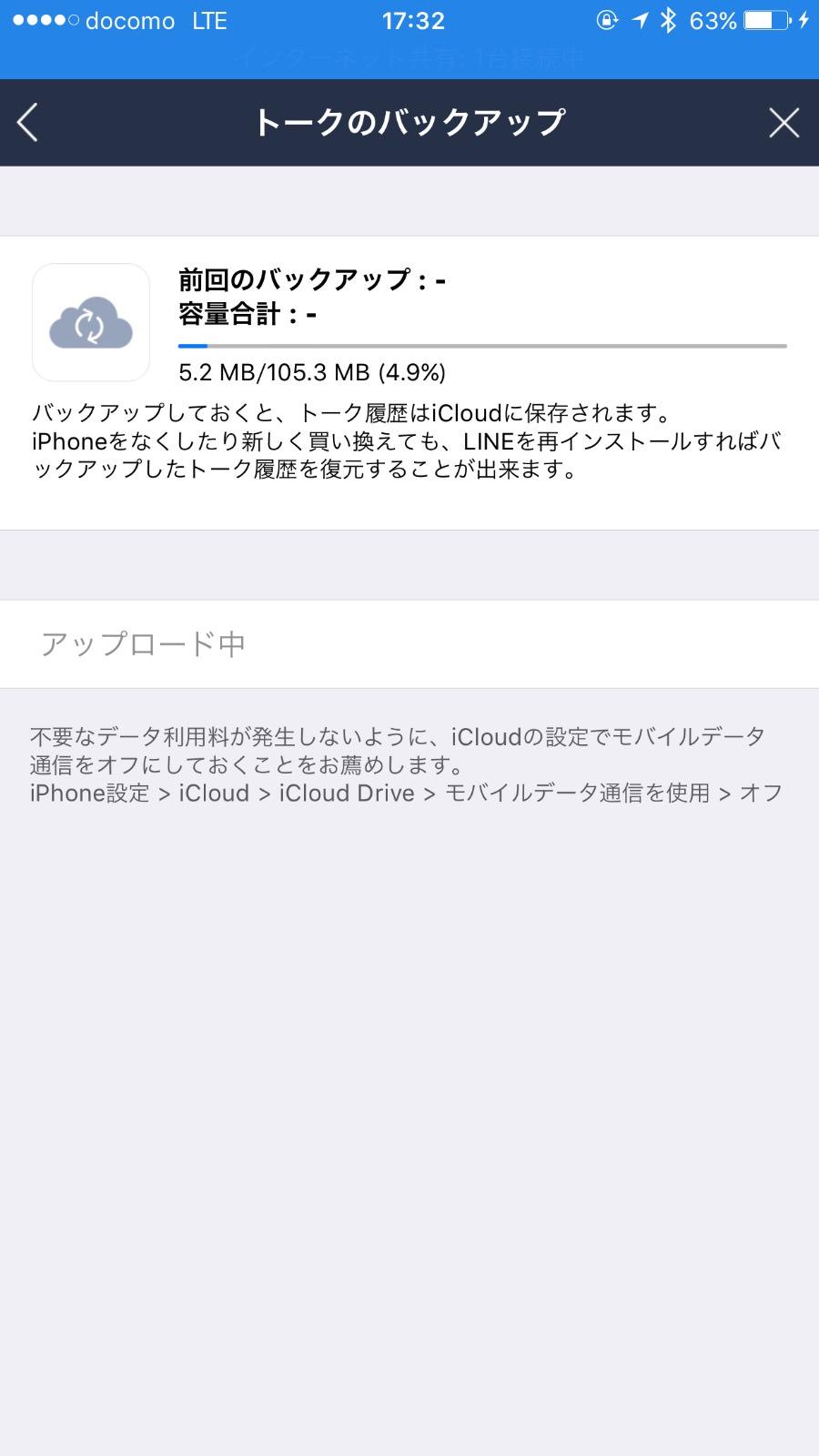 Line backup 5518
