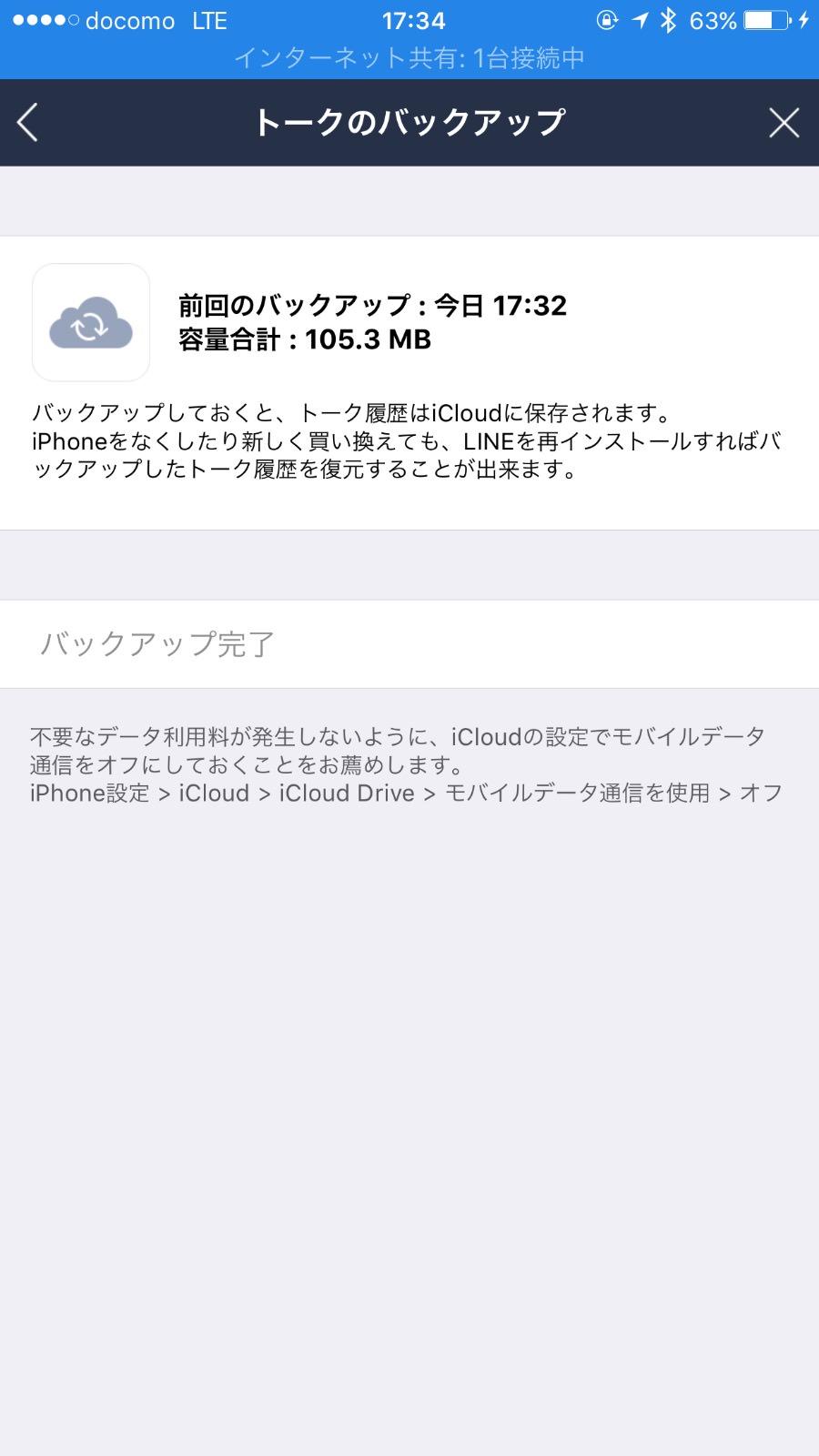 Line backup 5519