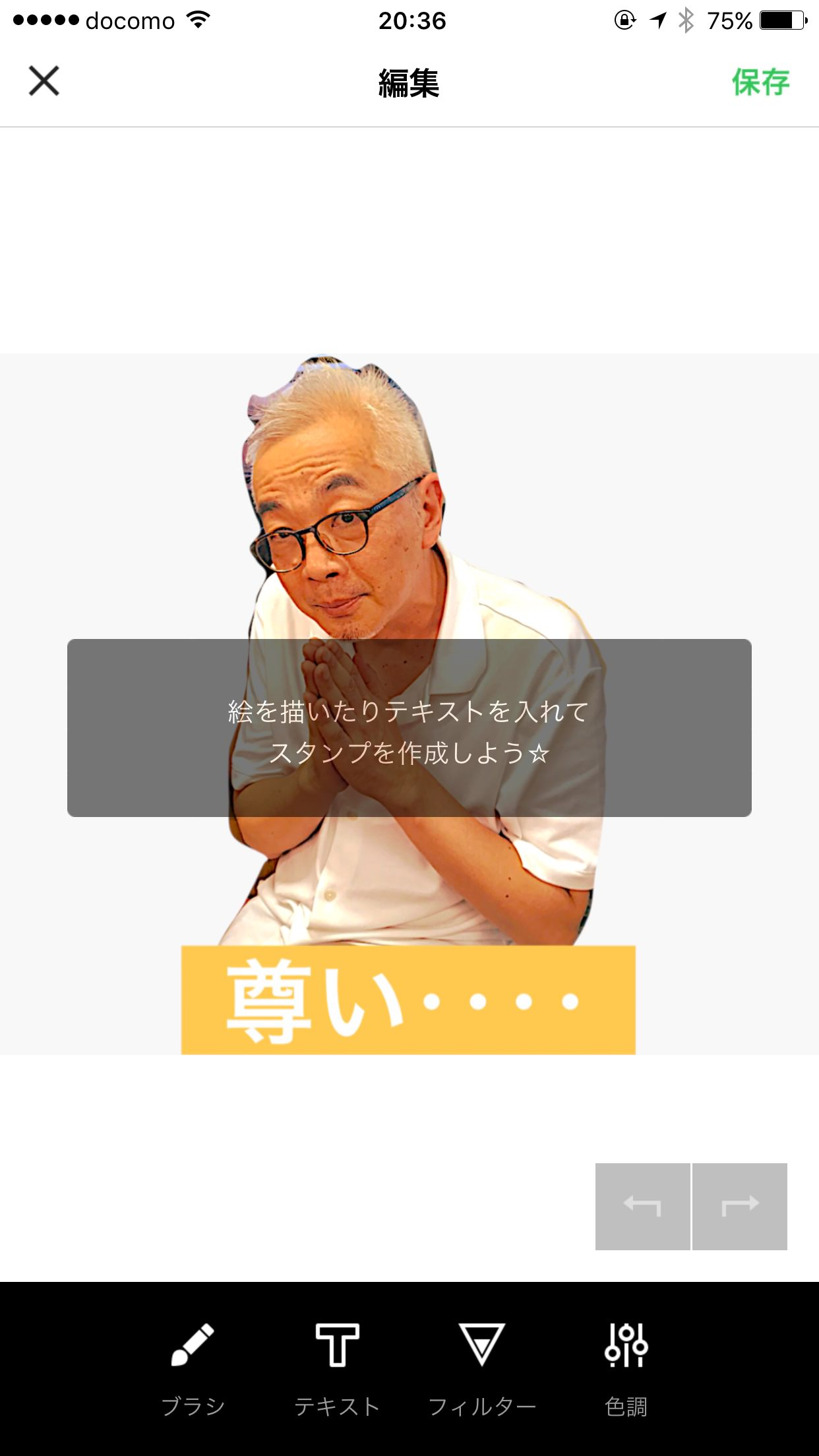 Line creators stamp 5333