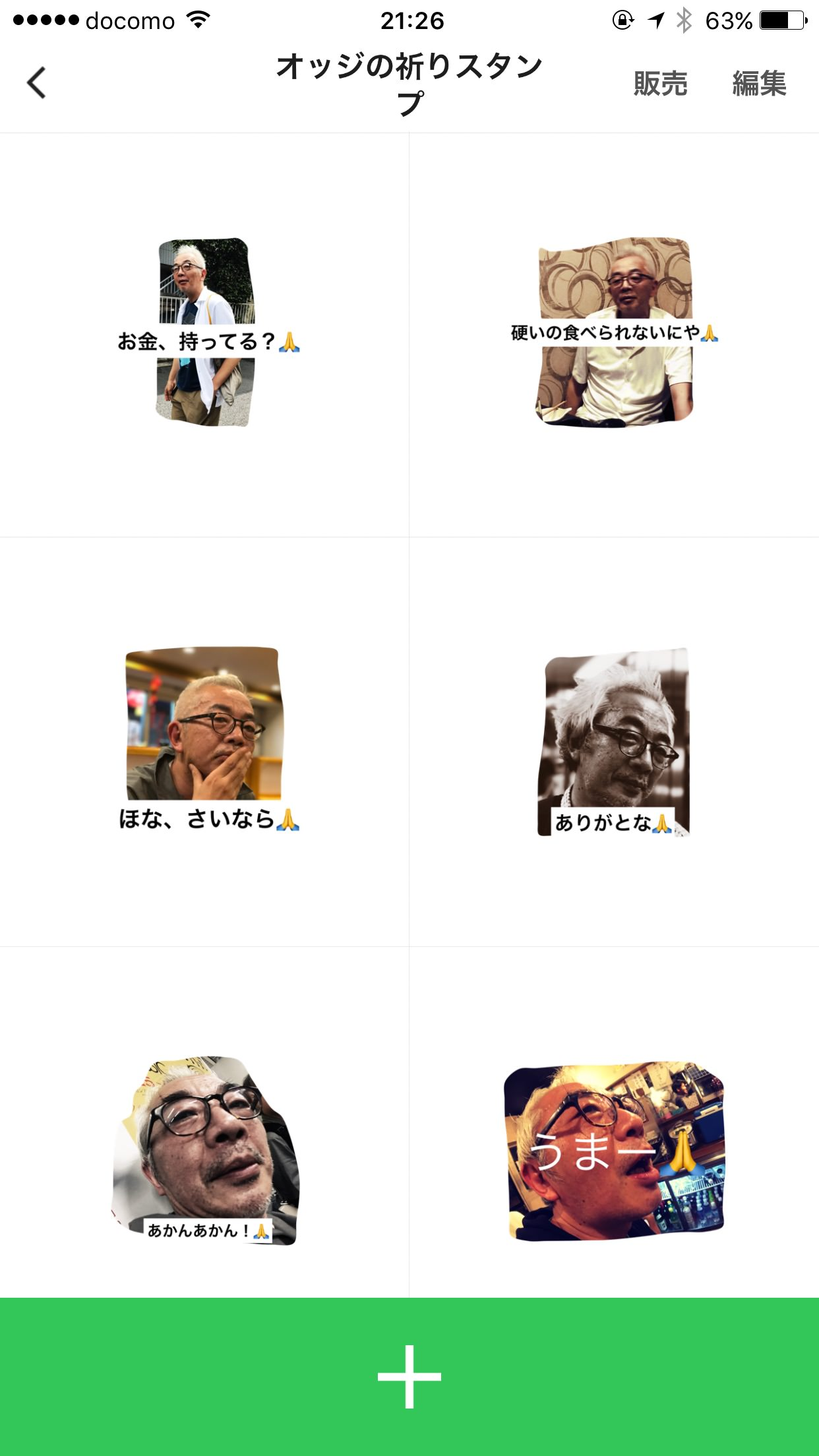 Line creators stamp 5341
