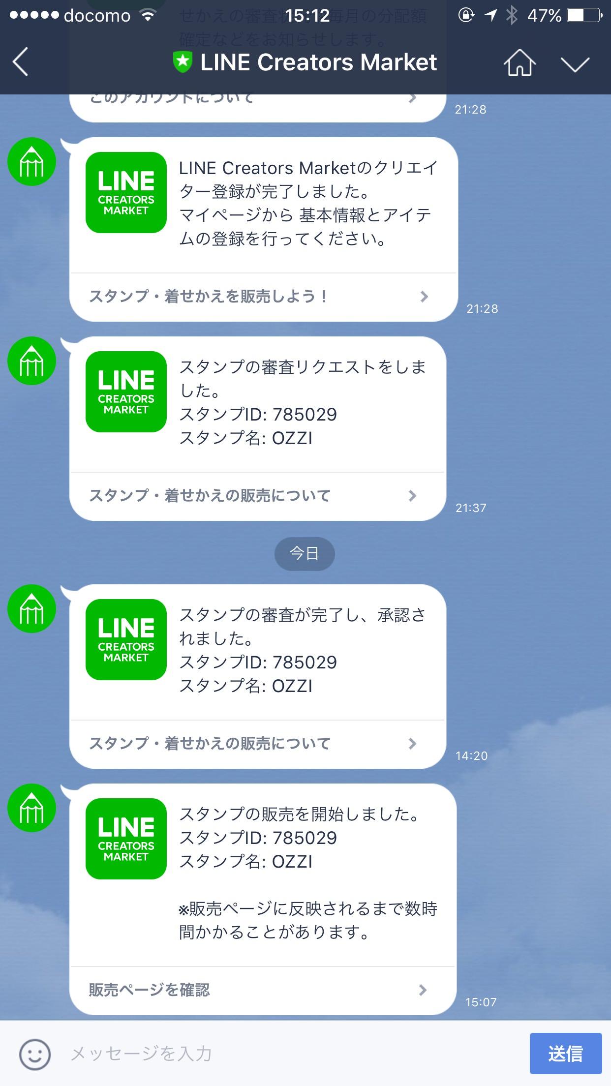 Line creators stamp 5593