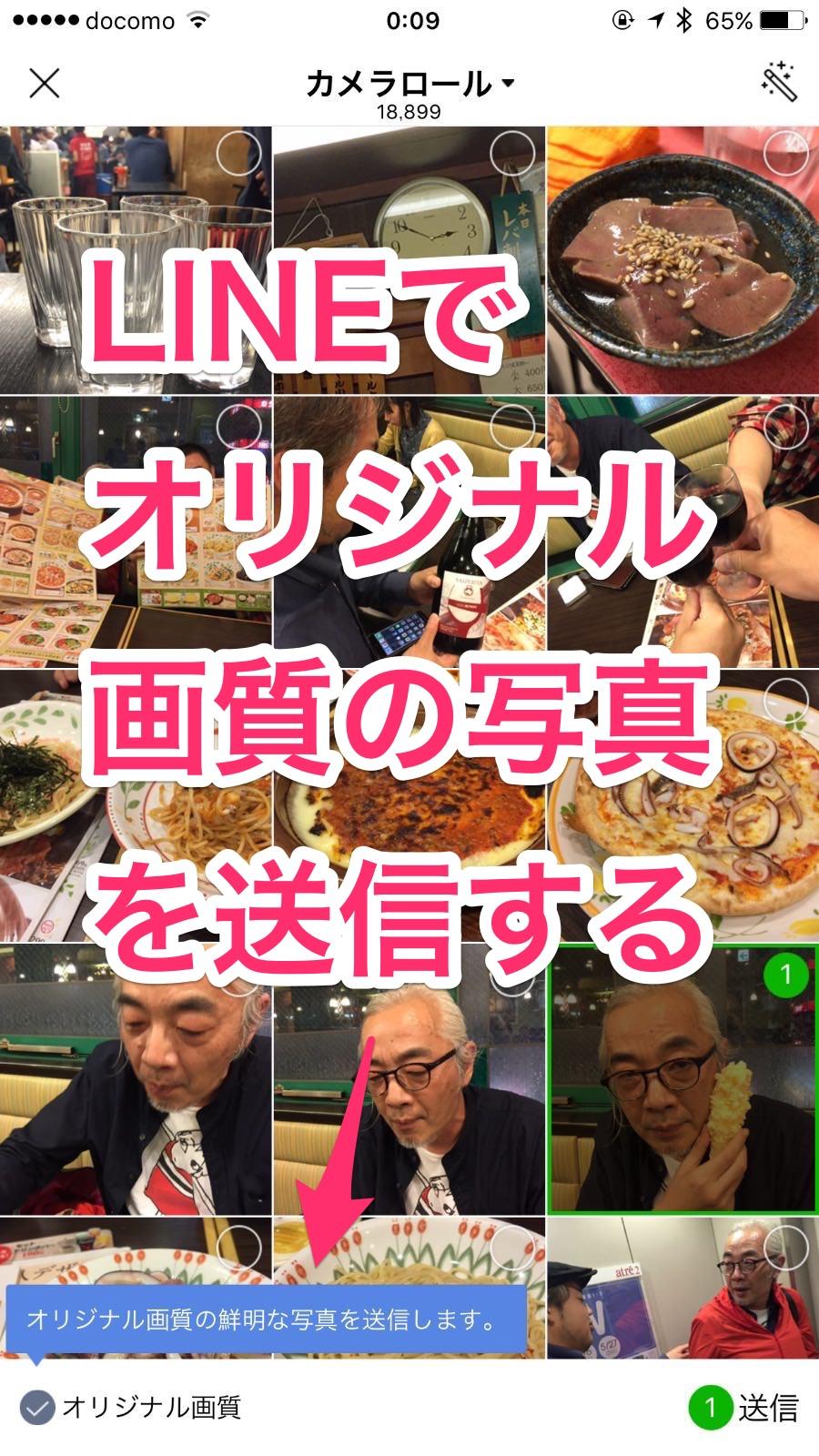 Line f3739