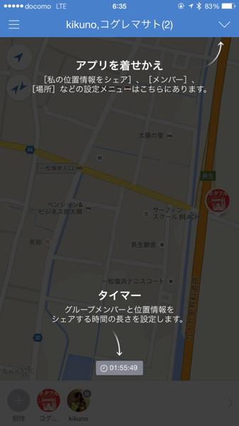 Line here 5131